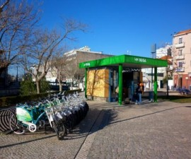 Aveiro - Outdoor Activities - BUGA